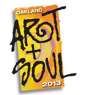 oakland-art-and-soul-2013