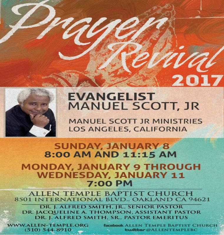 Allen Temple Baptist Church - Prayer Revival 2017