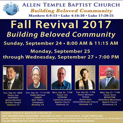 Allen Temple Baptist Church - Fall Revival 2017
