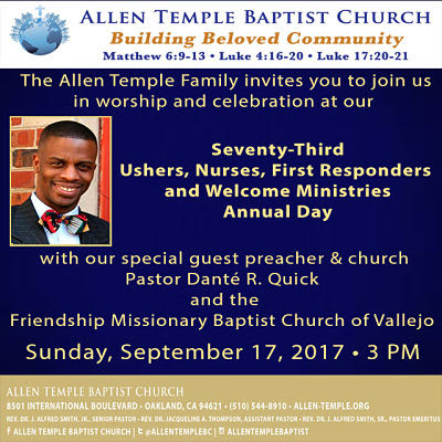 Allen Temple Baptist Church - Ushers, Nurses, First Responders and Welcoming Ministries Annual Day
