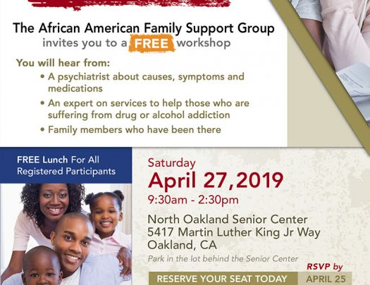 Afam Health Wellness You Are Not Alone Apr2019